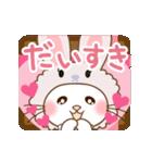 ぱんにゃ動く♥ラブラブスタンプ2【彼女用(個別スタンプ:18)