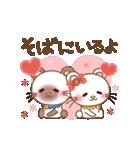 ぱんにゃ動く♥ラブラブスタンプ2【彼女用(個別スタンプ:19)
