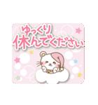 ぱんにゃ動く♥ラブラブスタンプ2【彼女用(個別スタンプ:20)