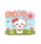 ぱんにゃ動く♥ラブラブスタンプ2【彼女用(個別スタンプ:21)