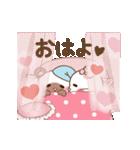 ぱんにゃ動く♥ラブラブスタンプ2【彼女用(個別スタンプ:22)