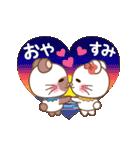ぱんにゃ動く♥ラブラブスタンプ2【彼女用(個別スタンプ:23)