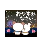 ぱんにゃ動く♥ラブラブスタンプ2【彼女用(個別スタンプ:24)