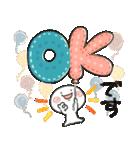大人かわいい使いやすい日常会話【敬語編】(個別スタンプ:01)