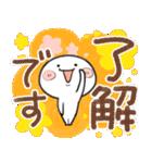 大人かわいい使いやすい日常会話【敬語編】(個別スタンプ:02)