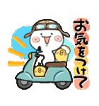 大人かわいい使いやすい日常会話【敬語編】(個別スタンプ:07)