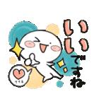 大人かわいい使いやすい日常会話【敬語編】(個別スタンプ:08)