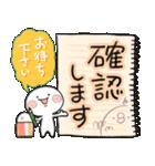 大人かわいい使いやすい日常会話【敬語編】(個別スタンプ:30)