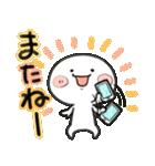 大人かわいい使いやすい日常会話【敬語編】(個別スタンプ:35)