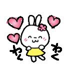 恋する♥️花うさちゃん3 : 落書きスタンプ(個別スタンプ:01)