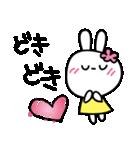 恋する♥️花うさちゃん3 : 落書きスタンプ(個別スタンプ:04)