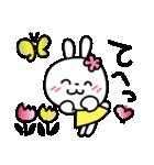 恋する♥️花うさちゃん3 : 落書きスタンプ(個別スタンプ:05)