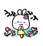 恋する♥️花うさちゃん3 : 落書きスタンプ(個別スタンプ:06)