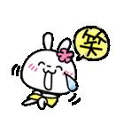 恋する♥️花うさちゃん3 : 落書きスタンプ(個別スタンプ:07)
