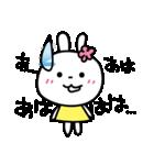恋する♥️花うさちゃん3 : 落書きスタンプ(個別スタンプ:08)