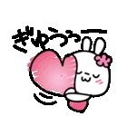 恋する♥️花うさちゃん3 : 落書きスタンプ(個別スタンプ:09)