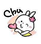 恋する♥️花うさちゃん3 : 落書きスタンプ(個別スタンプ:11)