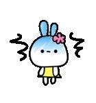 恋する♥️花うさちゃん3 : 落書きスタンプ(個別スタンプ:13)