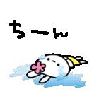 恋する♥️花うさちゃん3 : 落書きスタンプ(個別スタンプ:15)