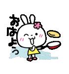 恋する♥️花うさちゃん3 : 落書きスタンプ(個別スタンプ:17)