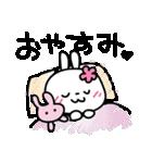恋する♥️花うさちゃん3 : 落書きスタンプ(個別スタンプ:18)