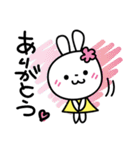 恋する♥️花うさちゃん3 : 落書きスタンプ(個別スタンプ:19)