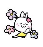 恋する♥️花うさちゃん3 : 落書きスタンプ(個別スタンプ:20)