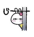 恋する♥️花うさちゃん3 : 落書きスタンプ(個別スタンプ:22)