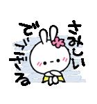 恋する♥️花うさちゃん3 : 落書きスタンプ(個別スタンプ:25)