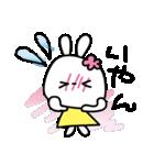 恋する♥️花うさちゃん3 : 落書きスタンプ(個別スタンプ:26)