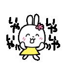 恋する♥️花うさちゃん3 : 落書きスタンプ(個別スタンプ:27)