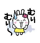 恋する♥️花うさちゃん3 : 落書きスタンプ(個別スタンプ:28)