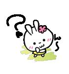 恋する♥️花うさちゃん3 : 落書きスタンプ(個別スタンプ:30)