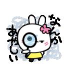 恋する♥️花うさちゃん3 : 落書きスタンプ(個別スタンプ:31)