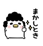 うるせぇトリのおかん(個別スタンプ:02)