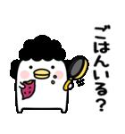 うるせぇトリのおかん(個別スタンプ:05)