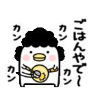 うるせぇトリのおかん(個別スタンプ:06)