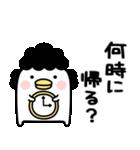 うるせぇトリのおかん(個別スタンプ:09)