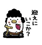 うるせぇトリのおかん(個別スタンプ:10)