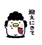 うるせぇトリのおかん(個別スタンプ:11)