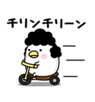 うるせぇトリのおかん(個別スタンプ:12)