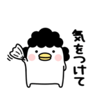 うるせぇトリのおかん(個別スタンプ:14)