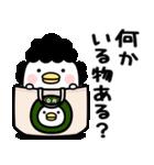 うるせぇトリのおかん(個別スタンプ:15)