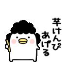 うるせぇトリのおかん(個別スタンプ:16)