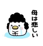 うるせぇトリのおかん(個別スタンプ:19)