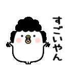 うるせぇトリのおかん(個別スタンプ:26)