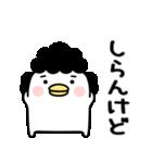 うるせぇトリのおかん(個別スタンプ:27)