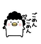 うるせぇトリのおかん(個別スタンプ:28)