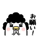 うるせぇトリのおかん(個別スタンプ:30)