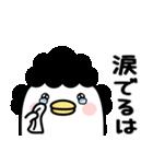 うるせぇトリのおかん(個別スタンプ:31)